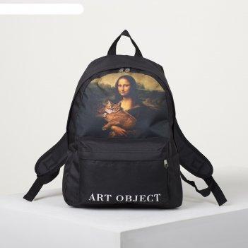 Рюкзак молод, 33*13*37, отд на молнии, н/карман, монна лиза