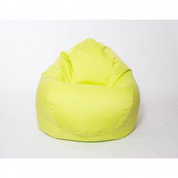 Кресло-мешок «макси», диаметр 100 см, высота 150 см, цвет салатовый