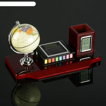 Набор настольный 3в1 (блок д/бумаг, карандашница с часами, глобус, калькул