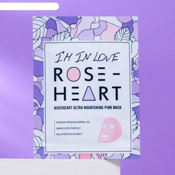 Тканевая маска для лица roseheart, питательная, с аргановым маслом, аминок