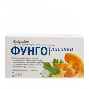 Med-03/16 добродея фунго лисичка - крем-мазь натуральная нативная