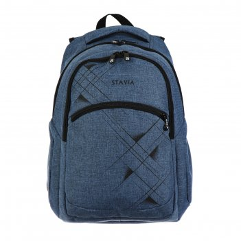 Рюкзак молодёжный stavia 44 х 32 х 16, эргономичная спинка, «луч», синий