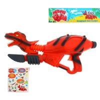 Пистолет водный динозавр, с эксклюзивными наклейками, цвета микс