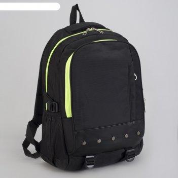 Рюкзак туристический, 2 отдела на молниях, наружный карман, 2 боковые сетк