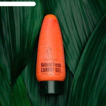 Крем для рук морковь 100 гр