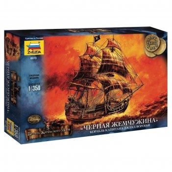 Сборная модель корабль капитана джека воробья чёрная жемчужина