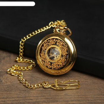 Часы карманные механические на цепочке, скелетон, римские цифры, золотые,