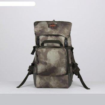 Рюкзак туристический, 70 л, отдел на молнии, 3 наружных кармана, цвет зелё