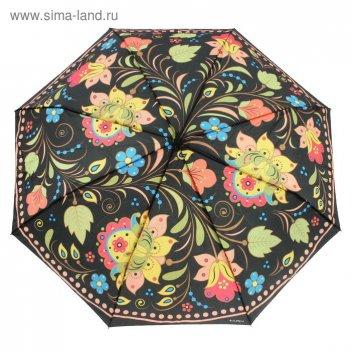 Зонт автоматический хохлома, 013-038, r=53см, разноцветный
