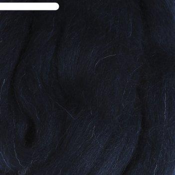 Шерсть для валяния 100% полутонкая шерсть 50гр (04 т. синий)