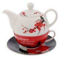 Чайный набор с любовью, чайник 350 мл, кружка 200 мл, блюдце 15 см