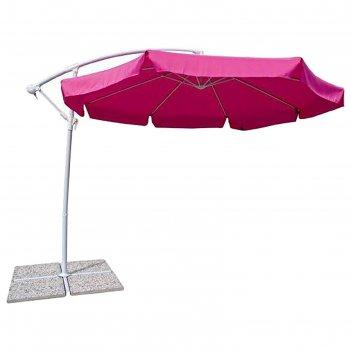 Пляжный зонт парма, 3м, цвет фуксия 0795301
