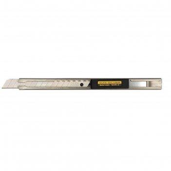 Нож olfa ol-svr-2, с выдвижным лезвием, нержавеющая сталь, автофиксатор, 9