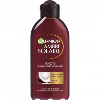 Масло garnier ambre solaire для интенсивного загара с маслом кокоса, питаю
