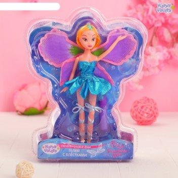 Кукла «фея волшебного озера»