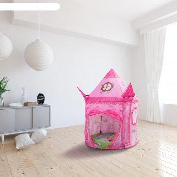 Палатка детская игровая замок принцессы 100х100х135 см