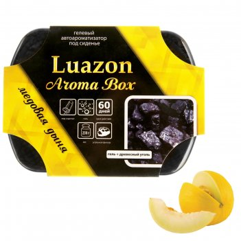Ароматизатор под сиденье авто aroma box, аромат дыня