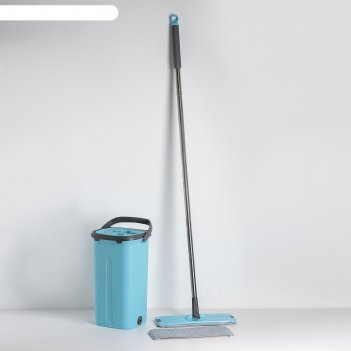 Набор для уборки: швабра плоская, ведро с отсеками для полоскания и отжима