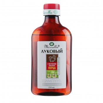 Шампунь луковый mirrolla с экстрактом красного перца, 250 мл.