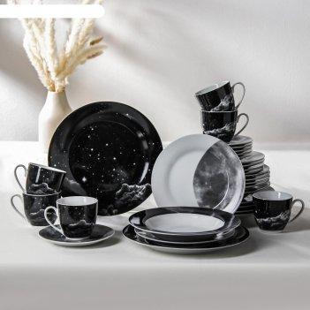 Сервиз столовый доляна «вселенная», 24 предмета: тарелки 19/21x3,5/24 см,