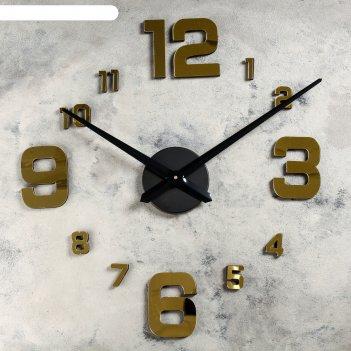 Часы-наклейка объём модерн, цифры 3,6,9,12 большие, золото, 120 см