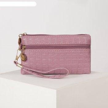 Ключница донна, 16*2,5*9,5, 2 молнии, розовый