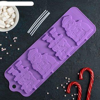 Форма для леденцов и мороженого 4 ячейки 36х12х1 см дед мороз, цвета микс