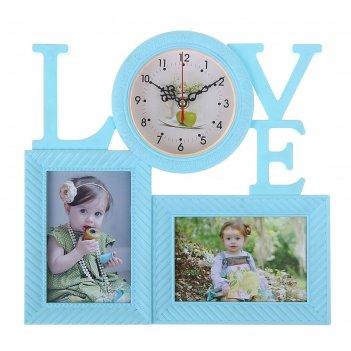 Часы настенные с фоторамкой love, голуб, 2 фото(10х15), 32х30,5х3 см