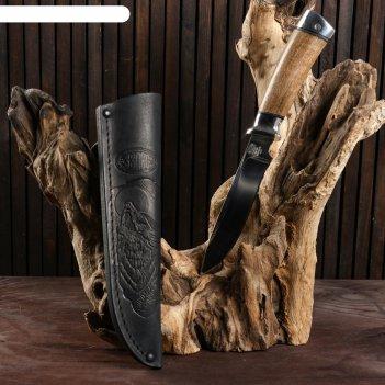 Нож охотничий «идальго» н29, ст. эи-107, рукоять дюраль, орех, 25 см 63439