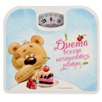 Весы напольные диета, (до 130 кг) 24,3 х 26,7 см