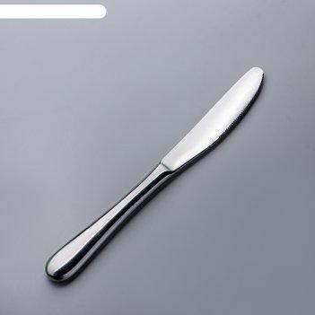 Нож, h=22 см, wl-999100/a