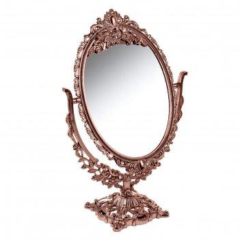 Зеркало настольное шарм, овальное, двухстороннее, с увеличением, цвет брон