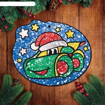 Новогодняя новогодняя фреска блёстками тачка, набор: блёстки 5 цветов по 2