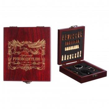 Подарочные наборы для вина с шахматами руководителю, 14,6 х 16,7 см