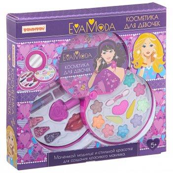 Eva moda. косметичка-диск - набор детской декоративной космети
