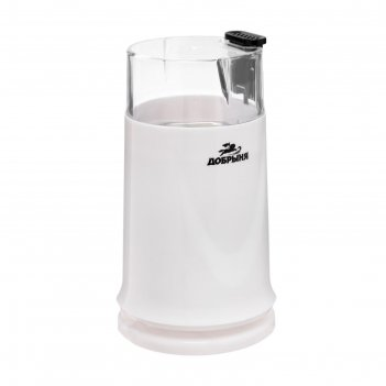 Кофемолка добрыня do-3702, 150 вт, 50 гр, белый
