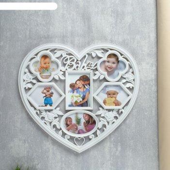 Фоторамка детство на 6 фото 10х15 см, 12х12 см, белая