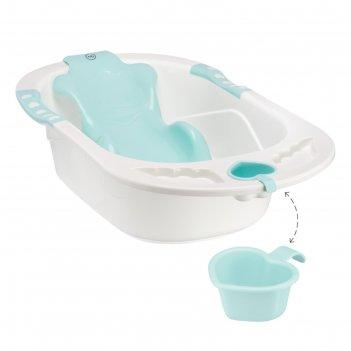 Ванна детская с анатомической горкой happy baby comfort, цвет аквамарин