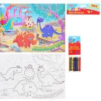 Пазл-раскраска 2 в 1 динозаврики с восковыми карандашами