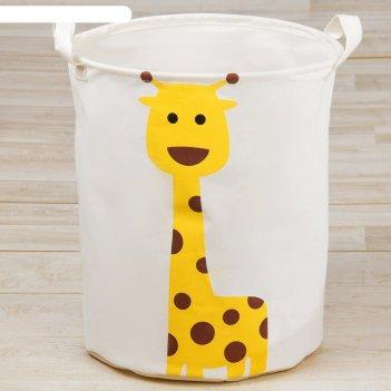 Корзина водонепроницаемая «жираф»