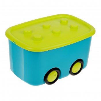 Ящик для игрушек моби бирюзовый