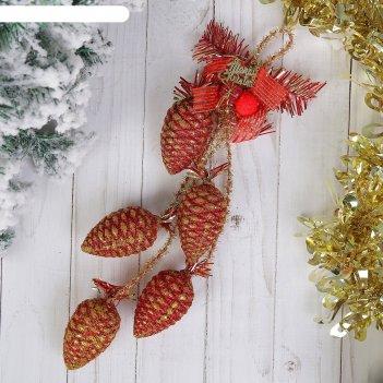 Украшение новогоднее шишки с позолотой 28 см, микс
