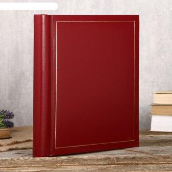 Фотоальбом fotografia магнитный, 30 листов, 23х28 см, классика красный fa-