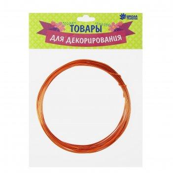 Проволока аллюминевая для поделок и декорирования, 1 шт 5 метров, диаметр