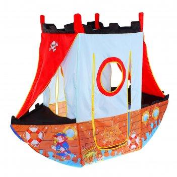 Игровая палатка пиратский корабль