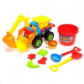 Песочный набор автоэкскаватор, 9 предметов микс