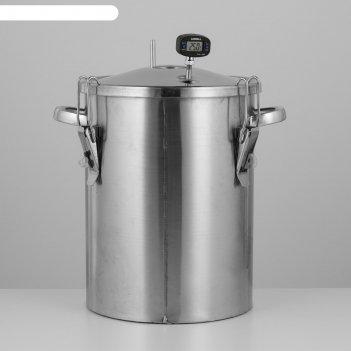 Коптильня домашняя аромат 14л для  горячего копчения, нержавеющая сталь