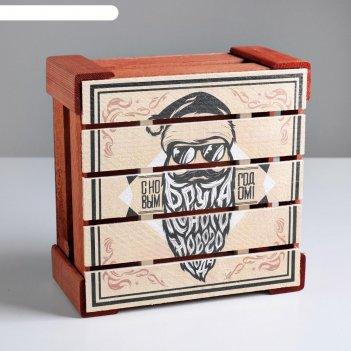 Ящик деревянный «брутального нового года», 20 x 20 x 10 см