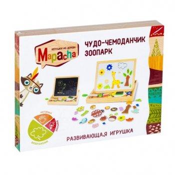 Чудо-чемоданчик зоопарк (доска для рисования, меловая доска, фигурки на ма