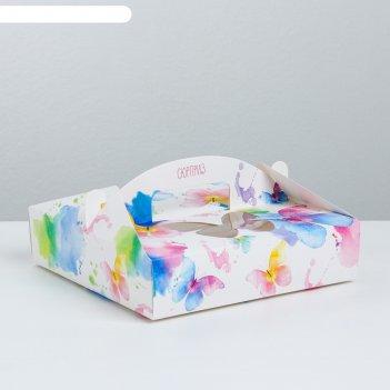 Переноска под пирожные «бабочки», 20 x 5 x 20 см